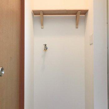 洗濯機置場の上には木の棚がついています!※写真は前回募集時のもの