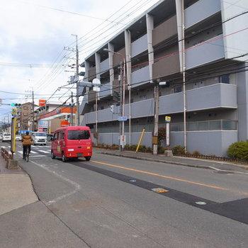 【周辺環境】お部屋近くの通り。意外と頻繁に車が行き交っています。自転車や歩く際はご注意を。