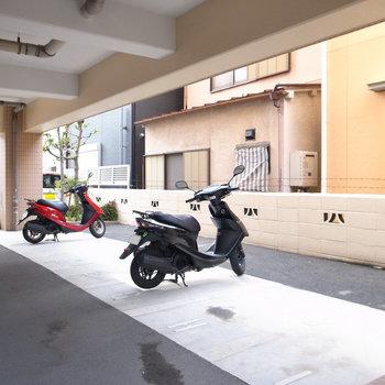 【共用部】バイクもこちら!