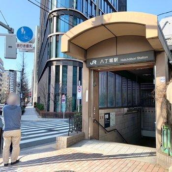 八丁堀駅はB4口が近かったです。周辺には飲食店がいくつかありました。