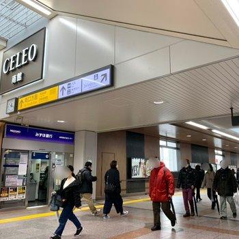 八王子駅は南口側が近かったです。