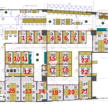どどーんと広いシェアオフィス!それぞれラウンジと個室ブースのエリアに分かれています。