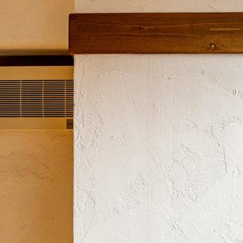 洋室の壁は、なんと全て漆喰塗り!見ても触っても、質感を楽しみながら暮らせます。