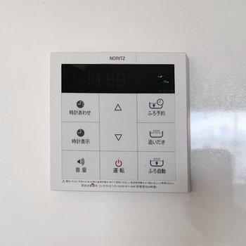 キッチン壁にあるボタンでピピっとお風呂だって沸かせちゃう。