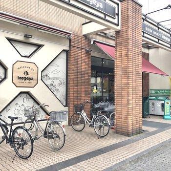 駅周辺にはスーパーやドラッグストアもありました。