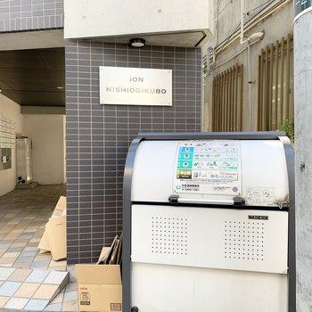 敷地内にゴミボックスがあり、ゴミ捨ては快適そうです。