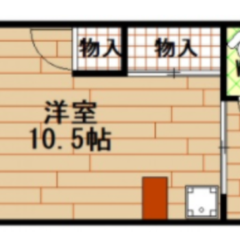 10.5帖の洋室と2.5帖のキッチンがあるお部屋です。