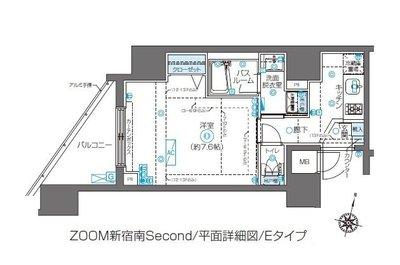 ZOOM新宿南Secondの間取り