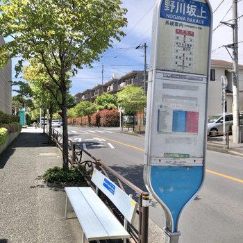 最寄りのバス停までは徒歩約2分です。
