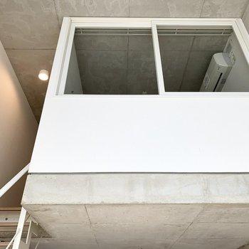 窓が繋ぐ温かな関係。
