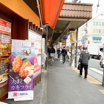 駅周辺には飲食店がありますよ。