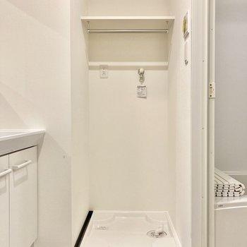 洗濯機の上部にポールがあるのは嬉しい!(色々と便利に使えます)