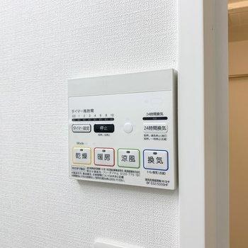 浴室乾燥機付きで雨が続いても安心です。