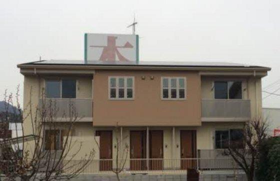 広島 シャーメゾン