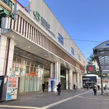西荻窪駅前には飲食店や24時間営業のスーパーがありました。