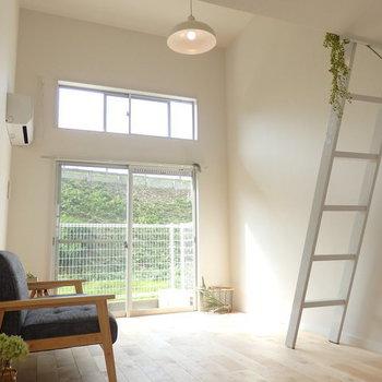 【イメージ】天井も窓も高くて、圧迫感がありません◎