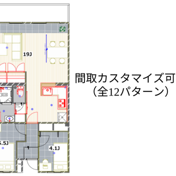 【参考:モデルルーム間取り】広々リビンのある2LDKにL字キッチンに変更したパターン
