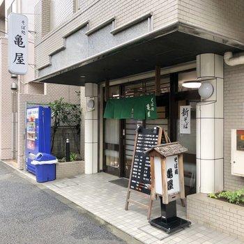 同じ建物にお蕎麦屋さんが入っていました。
