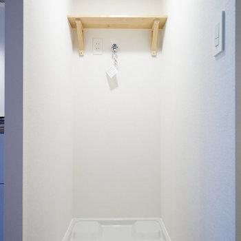 【イメージ】洗面台の隣は洗濯機置き場