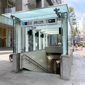 新宿三丁目駅の8番出口も比較的近所です。