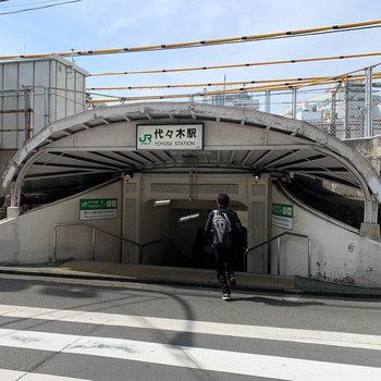 代々木駅からは、東口が一番近いです。