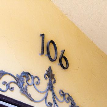 号室表記のサインがこれまた素敵なんです!