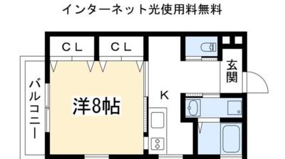 Casa Morinishiの間取り