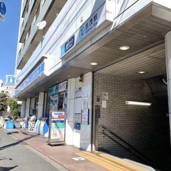 志茂駅は2番口が近かったです。