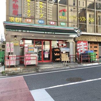 東中野駅前にはスーパーがありました。