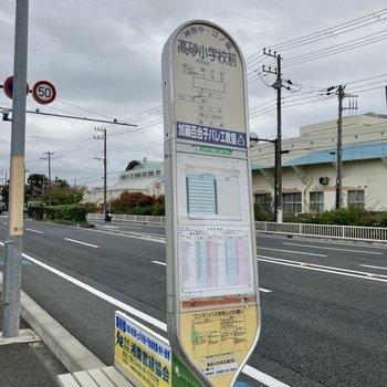 藤沢駅行きのバスが通っていますよ。