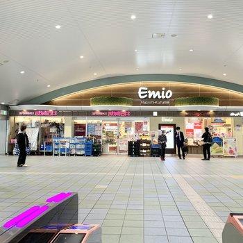 駅中が充実している東久留米駅。