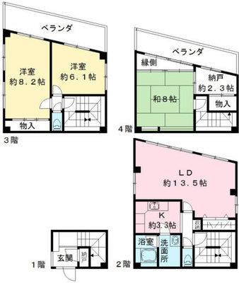桜ヶ丘ハウス【事務所付住宅】の間取り