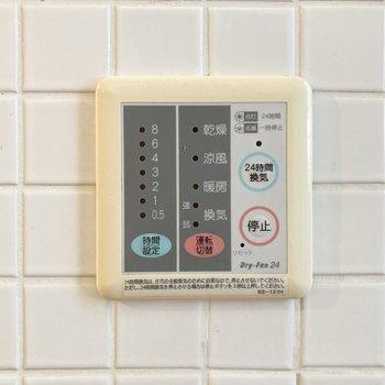 なんと浴室暖房乾燥機付き!※写真は7階の反転間取り別部屋のものです