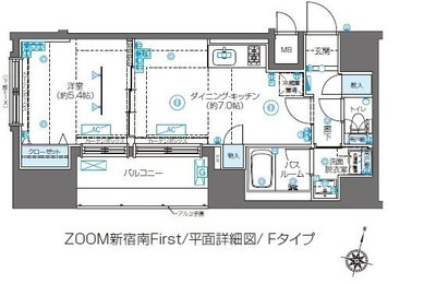 ZOOM新宿南Firstの間取り