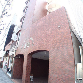 ソフトタウン青山