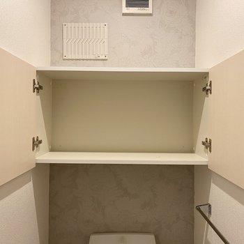 トイレ用品を扉で隠せるのが嬉しいな。