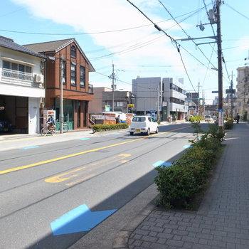 【周辺環境】駅前までつづくまっすぐな大通り。通り沿いにはスーパーやコンビニがあります。