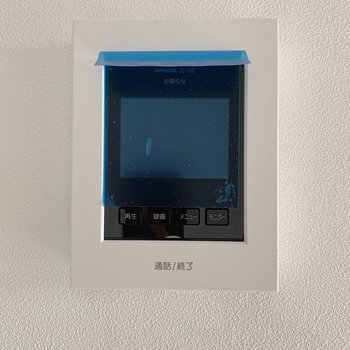 TVモニターフォンつきでセキュリティー面も安心。