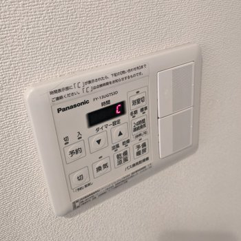 冬場に嬉しい浴室乾燥機付きです。