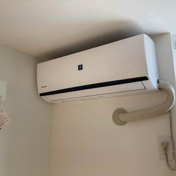 エアコンも新しめのものでした。