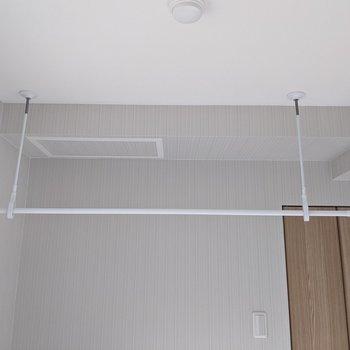 【洋室】室内干し用の物干し竿があります。
