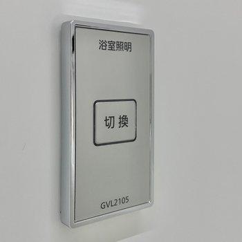 【浴室】照明の色温度が調整できます。気分に合わせて変えちゃいましょう。