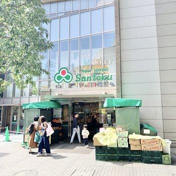 駅前にはスーパーがありますよ。