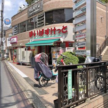 二子玉川駅までの間にはスーパーがありました。
