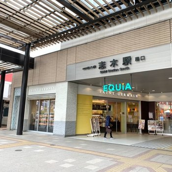 志木駅は南口側が近かったです。