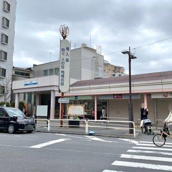最寄りの武蔵関駅は南口側が近かったです。