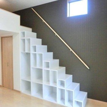 階段のある暮らし