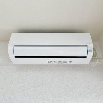 エアコンは2021年製を設置済み!