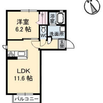 安芸中野壱番館