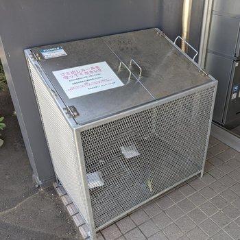 敷地内にゴミボックスがあります。